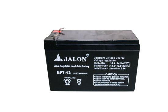 12V 7ah Guangzhou Lead Acid Battery for Solar Power Inverter