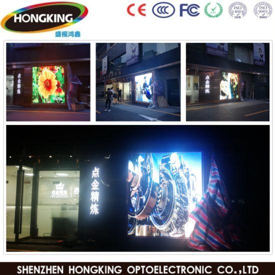 P4 P5 P6 RGB Full Color LED Screen Display
