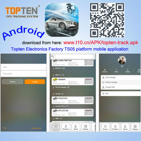 China Gps Tracking System Software For Motorcycle Car Truck Fleet