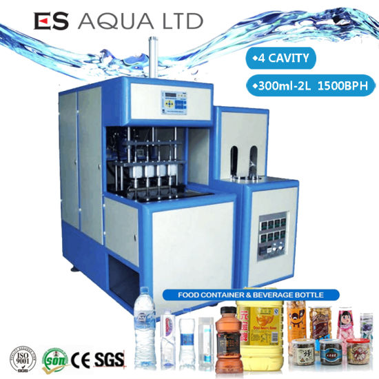 5 Gallon Bottle Semi Automatic Water Bottle Molding Machine for 18.9L 19L 20L Pet Bottle Blower pictures & photos