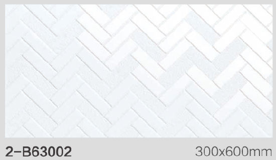China Herringbone Mold Surface 300x600 Ceramic Wall Tile For Kitchen Backsplash China Bathroom Floor Tiles Floor Tile