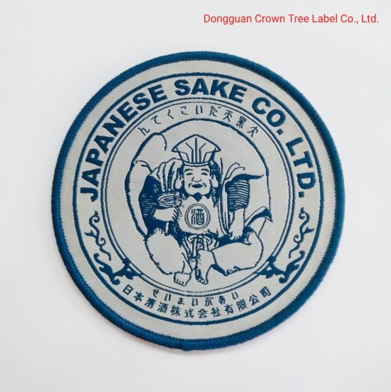 High Damask Embroidery Wovel Badge Overlocking for Garment Accessories