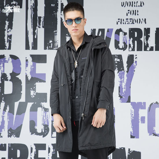 Chinese Famous Brand Dakun Young Men's Clothes Waterproof Coat Jacket