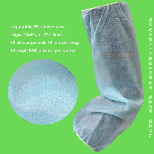 Disposable PP Sleeve Cover