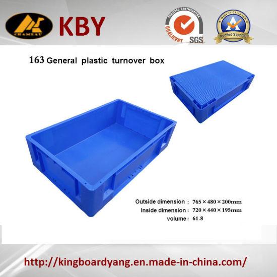 K163 Large Flat Logistic Turnover Cargo Plastic Storage Boxes  sc 1 st  Qingdao King Board Yang International Trade Co. Ltd. & China K163 Large Flat Logistic Turnover Cargo Plastic Storage Boxes ...