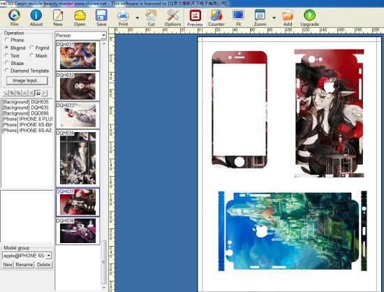 China Cell Phone Skin To Make Your Own Stickers For Iphone