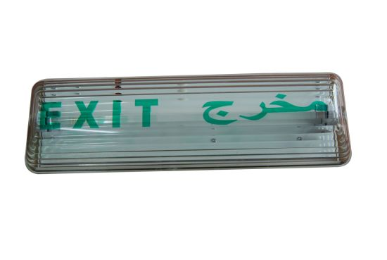 Rechargeable Emergency Light LED Flashlight Exit Light (HK-103)