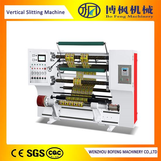 High Speed Automatic BOPP/OPP/PE Film Slitting Machine