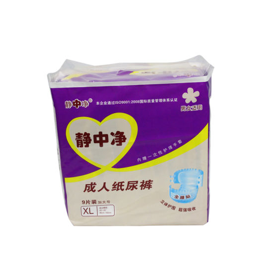 Super Absorbent Leak Guard Wholesale Disposable Diaper Adult Diaper