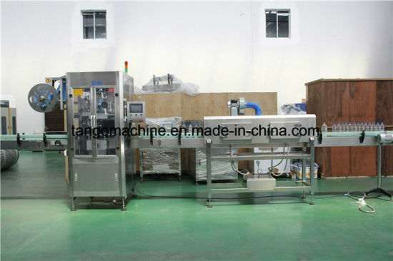Auto Square Bottle Labeling Machine for Full Body Cap pictures & photos