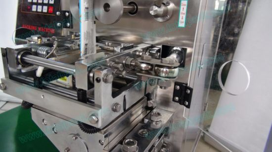 Automatic Plastic Bag Packing Machine for Candy (VFFS-100A) pictures & photos