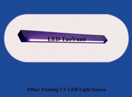 for Offset Printer 5600W UV LED Curing Light
