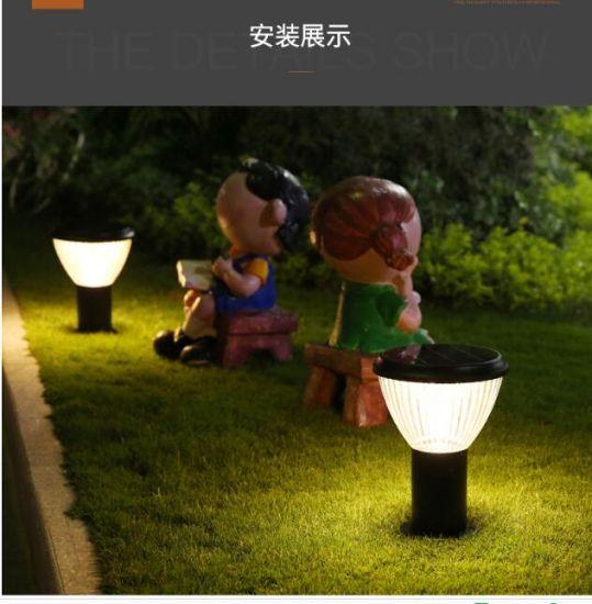 Solar Power LED Light Path Wall Mount Garden Landscape Yard Fence Lamp Outdoor