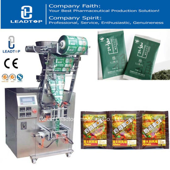 Good Quality Vertical Packing Machine for Tea pictures & photos