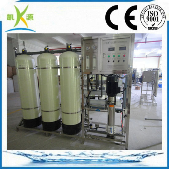 95b85fa10a9 Reverse Osmosis RO Drinking Water Purifier Commercial Water Purification  System pictures   photos