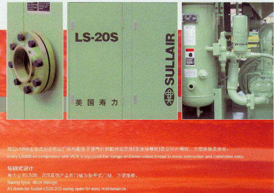 china sullair ls series rotary screw air compressor ls12 50 ls16 60 rh upetgroup en made in china com Sullair 185 Operators Manual Sullair 185 Parts