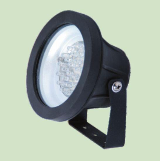 IP44 Plastic LED Garden Light for Sale