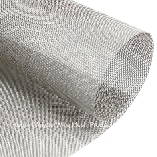 Fine Wire Mesh Screen | China Wholesale Stainless Steel Fine Wire Screen Filter Mesh For