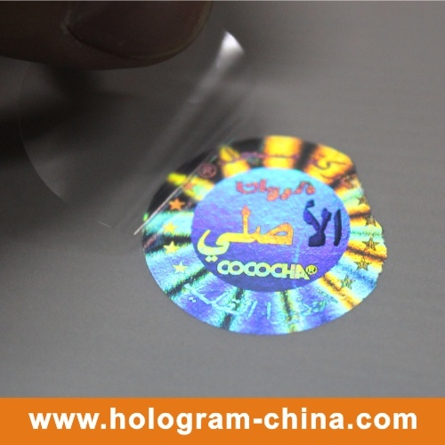 Silvery Security Holographic Tamper Evident Hologram Label pictures & photos