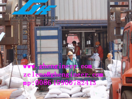 Grain Collecting and Bagging Machine pictures & photos