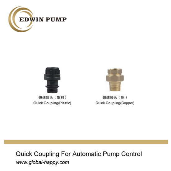 PC-16 Automatic Pump Control Pressure Switch pictures & photos
