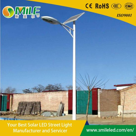 Solar Panel Charge Battery Hybrid Charge Battery Home System Outdoor Wholesale Solar LED Street Light pictures & photos