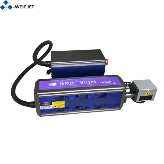 30W/50W Optional High Speed Flying Laser Marking Machine/CO2 Laser Engraving Machine for HDPE/LLDPE/PVC/Leather/Bamboo/Wood/Glasses/Ceramics