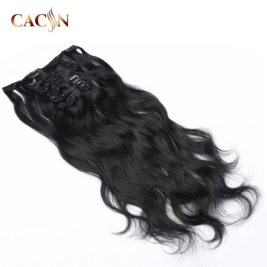 Raw 30 Inch One Piece Clip in Virgin Human Curly Hair Extensions 200g