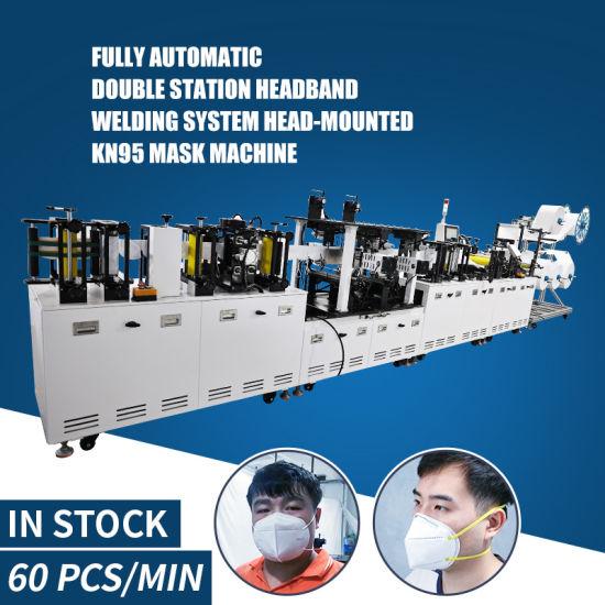 Non Woven Mask Machine KN95 Headband Full Automatic Mask Machine Production Line