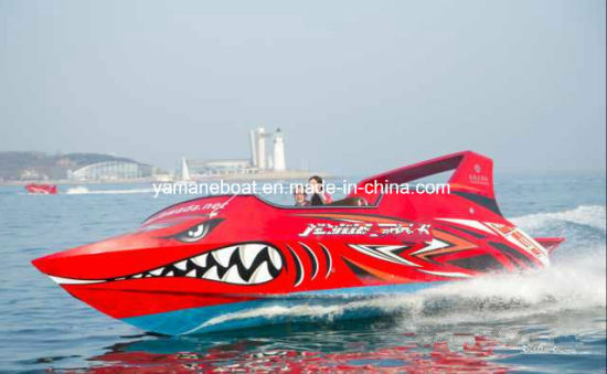 Aluminum Jet Boat with Fast Speed