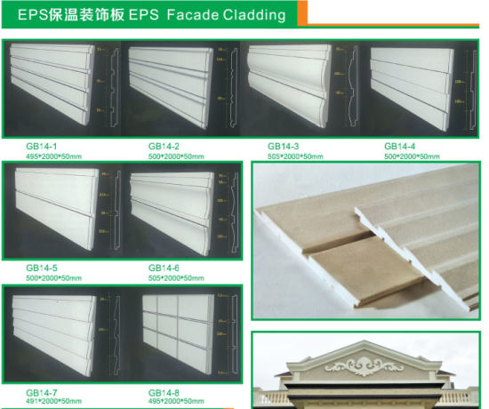 Facade Cladding Fireproof Cement Coating Decorative Sheet Exterior Wall Panel pictures & photos