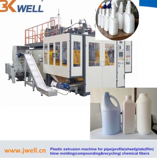 1000ml-5000ml Plastic Detergent Bottle Packaging Extrusion Blow Molding Machine