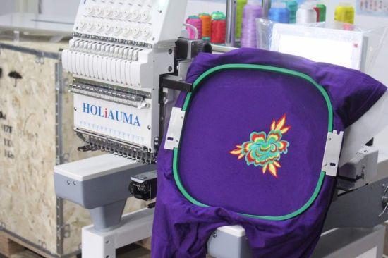 China Holiauma New Single Head 15 Needles Cheap Embroidery Machine