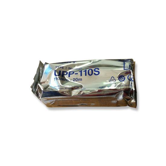 110mm*20m Ultrasound Paper Roll Upp110s for Ultrasound Machine