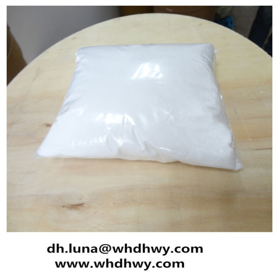 China Supplier of Food Sweetener Licorice Extract Glycyrrhizic Acid pictures & photos