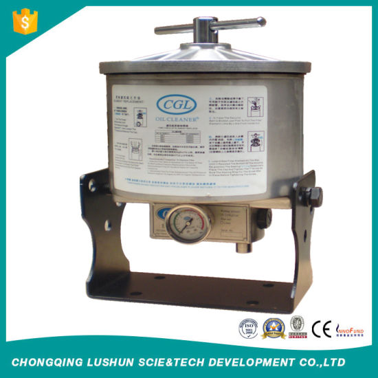 Cgl Hydraulic Oil High Precision Oil Filter /Lubricating Oil Filter-Nas 5-7  Grade (one pass)