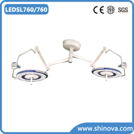 LED Operating Surgical Light (LEDSL760/760)