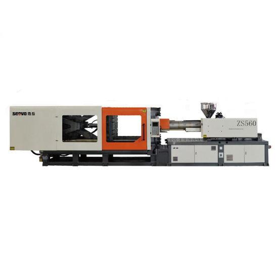 Zs560 Servo Precise Energy Saving Injection Molding Moulding Machine Machinery