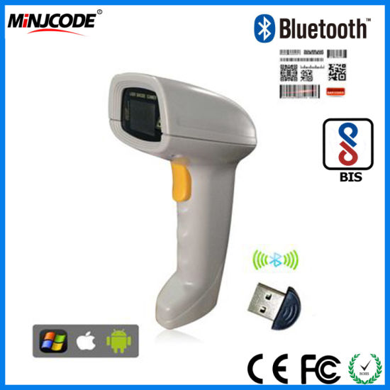 2D Wireless Barcode Scanner Bar Code Reader for Laptops//PC//Android//Apple Payment