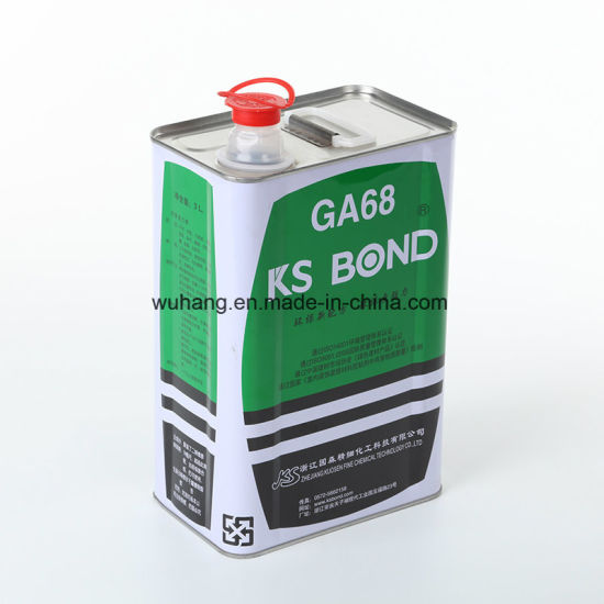 Square Chemical Container Jar Tin Metal with Lid
