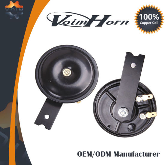 12V Universal Disc Car Horn with Cheap Price Electric Car Speakers