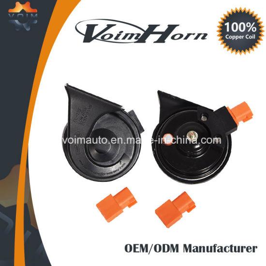 Novel Design Snail Car Horn Speakers for Ford 12V