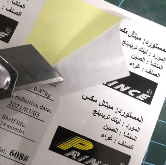 Custom Colorfull Trasparent Paper Label PVC Decorative Irregular Sticker