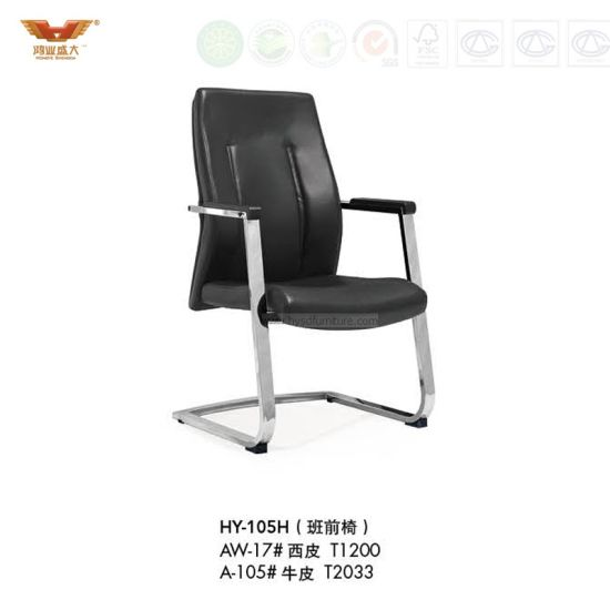 High Quality Ergonomic Executive PU Leather Chair for Modern Office
