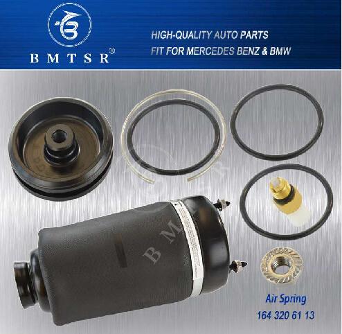 for W164 G Class Mercedes Car Shock Absorber Air Spring 1643206113