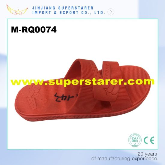 b168378e567 China red color classic women home slipper bathroom slippers jpg 550x550  Red bathroom slippers