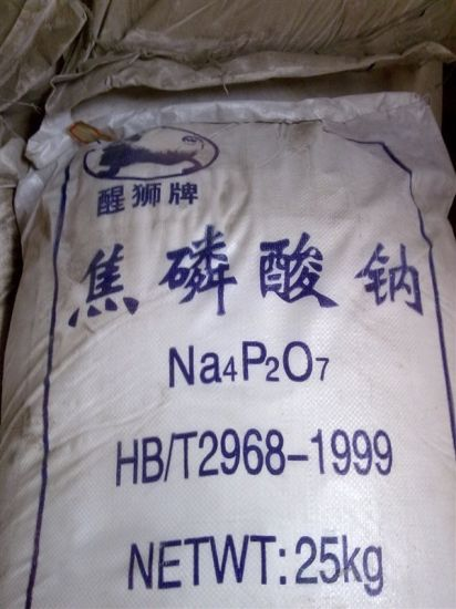 Sodium Acid Pyrophosphate (SAPP) CAS: 7758-16-9 pictures & photos