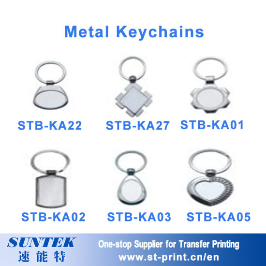 3ab6d619ee Wholesale Custom Blank Metal Sublimation Blank Key Chain Promotional Gift  pictures & photos
