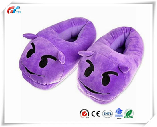a8e5c478ac95 China Fun Warm Cute Emoji Winter Shoes Unisex Cherioll Adult ...