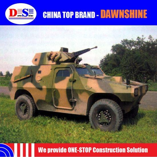 China Made Military Vehicle Wheeled Armored Vehicle